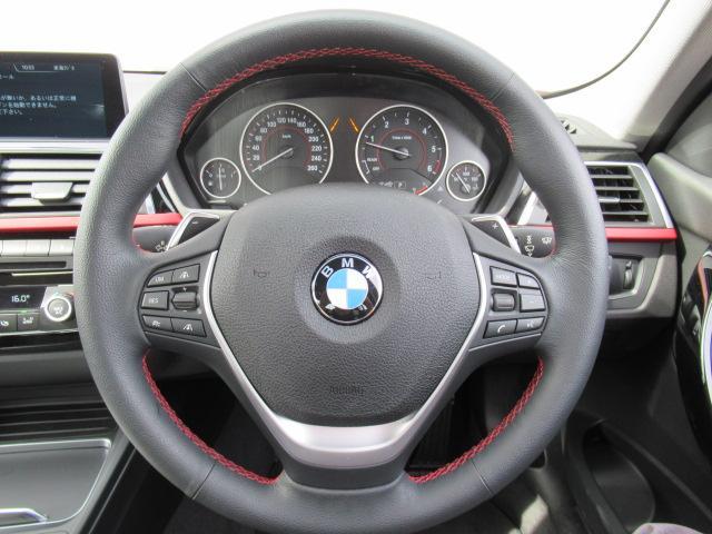 BMW BMW 320i スポーツ17AWレーンチェンジWデモカー認定中古車