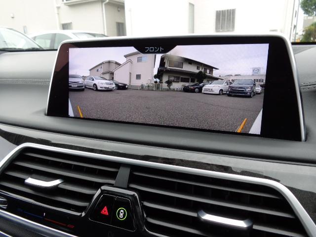BMW BMW 740eアイパフォーマンスMスポーツ20AW黒革認定中古車