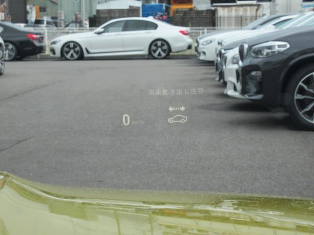 M4クーペM-DCTサキールオレンジ革19AW認定中古車(13枚目)