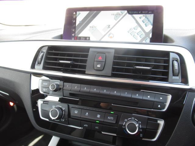 118d スタイルACCパーキングサポートデモカー認定中古車(10枚目)