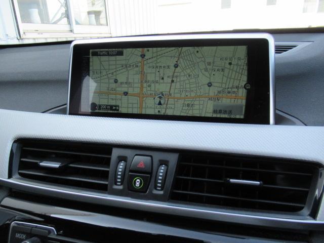 xDrive20i Mスポーツコンフォート電動シート(8枚目)