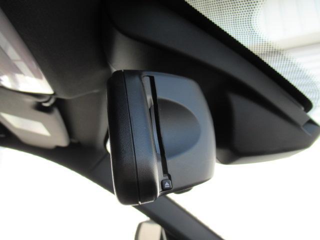 xDrive20i Mスポーツコンフォート電動シート(11枚目)