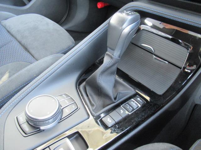 xDrive20i Mスポーツコンフォート電動シート(13枚目)