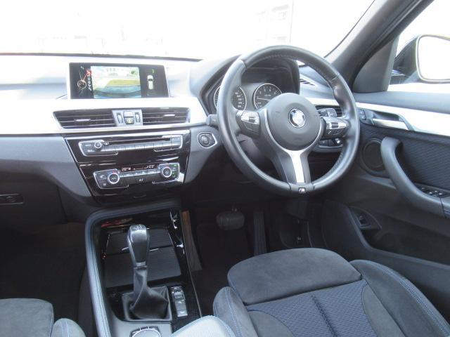 xDrive20i Mスポーツコンフォート電動シート(17枚目)