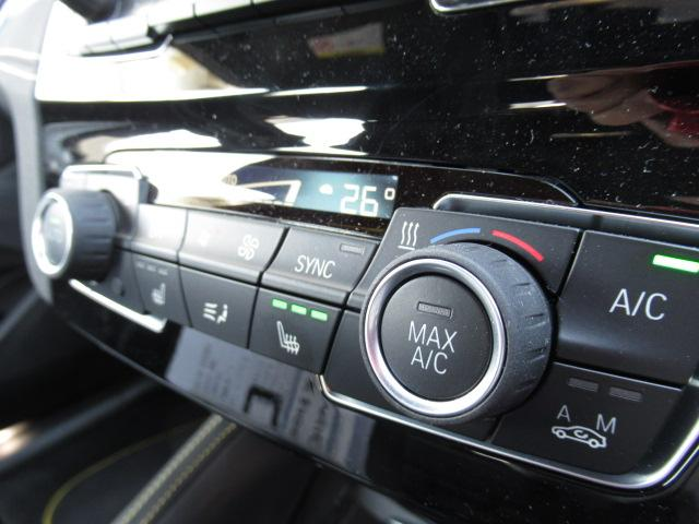 sドライブ18i MスポーツXコンフォート19AW認定中古車(11枚目)