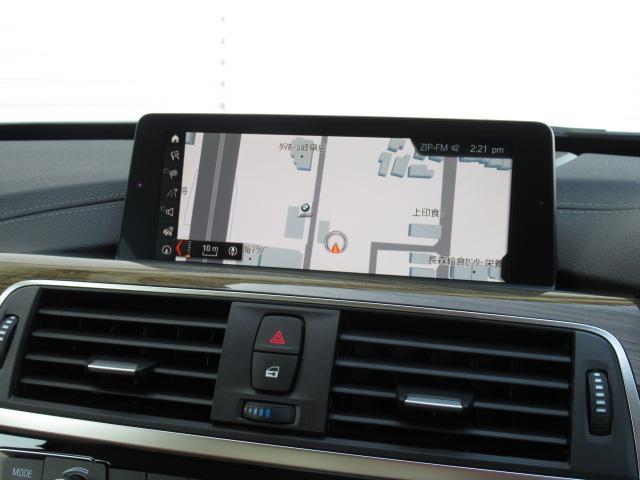 320d xDriveグランツーリスモLuxコニャック革(10枚目)