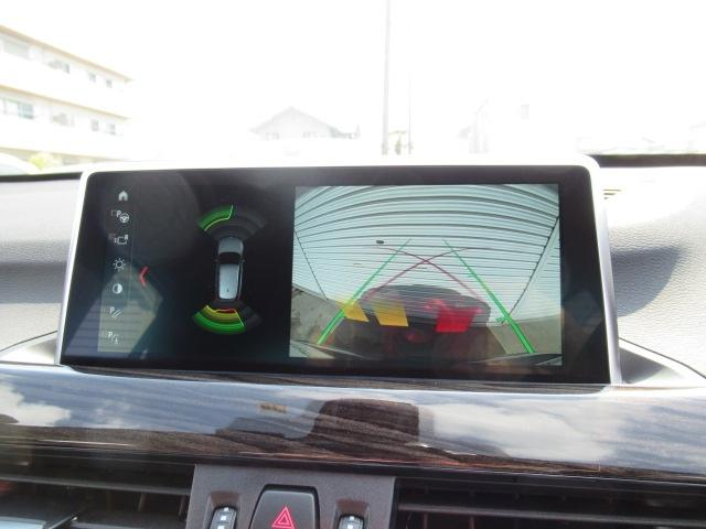 xDrive18d xライン コンフォートモカ革 認定中古車(8枚目)