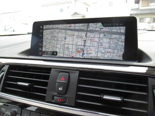 118d ファッショニスタ アップグレードPKG 認定中古車(9枚目)