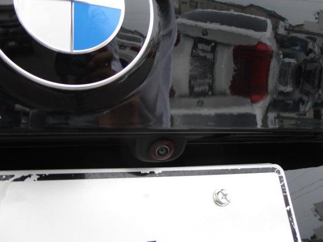 xDrive 20i xライン アドバンスドセーフティACC(7枚目)