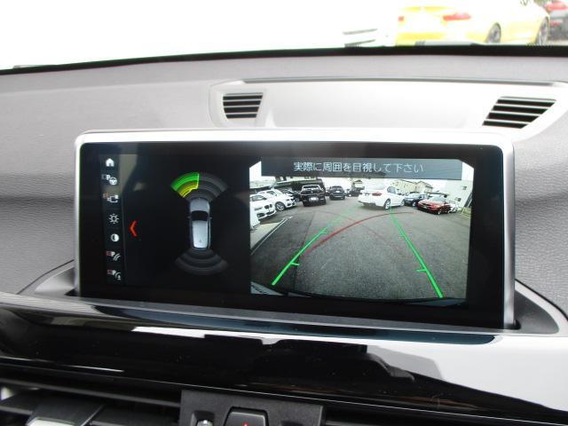 xDrive 20i xライン アドバンスドセーフティACC(8枚目)