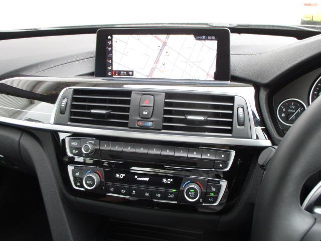 320d xDriveグランツーリスモMスポーツブラック革(10枚目)