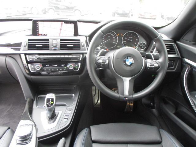320d xDriveグランツーリスモMスポーツブラック革(14枚目)