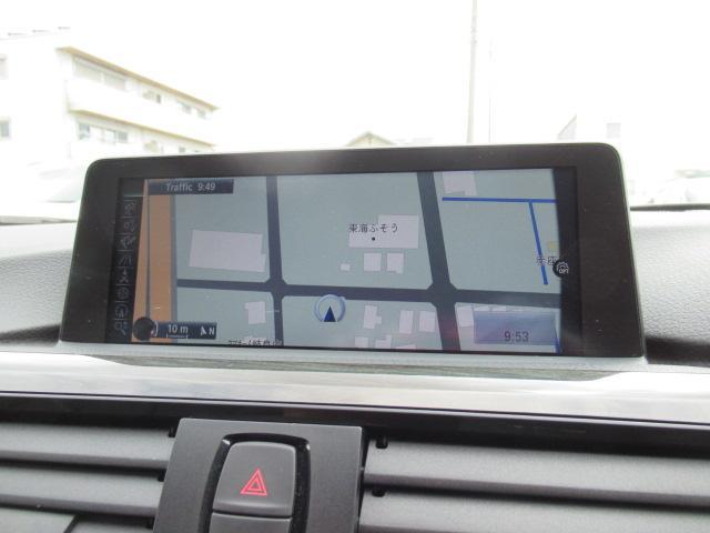 320iツーリング ラグジュアリー黒革地デジ 認定中古車(9枚目)