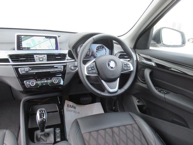 xDrive 20i xラインアドバンスドセーフティACC(15枚目)