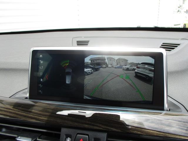 xDrive25i xライン ハイラインモカレザー認定中古車(8枚目)