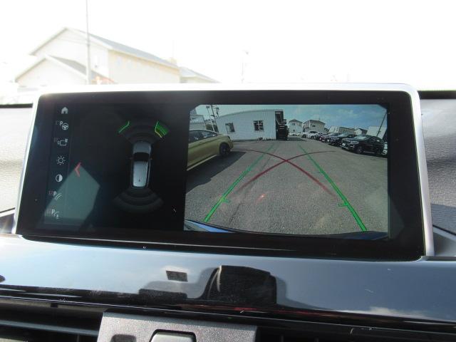 xDrive20i xライン アドバンスドセーフティACC(8枚目)