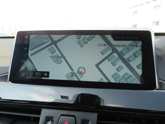 xDrive20i xライン アドバンスドセーフティACC(9枚目)
