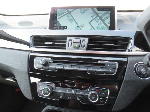 xDrive20i xライン アドバンスドセーフティACC(10枚目)