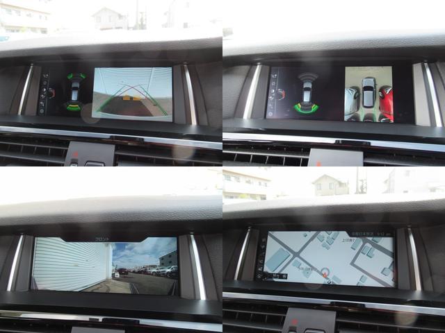 「BMW」「BMW X3」「SUV・クロカン」「岐阜県」の中古車8