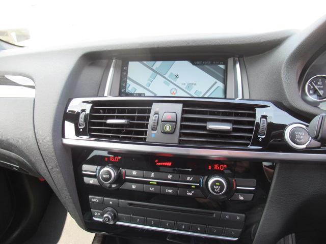 「BMW」「BMW X3」「SUV・クロカン」「岐阜県」の中古車9