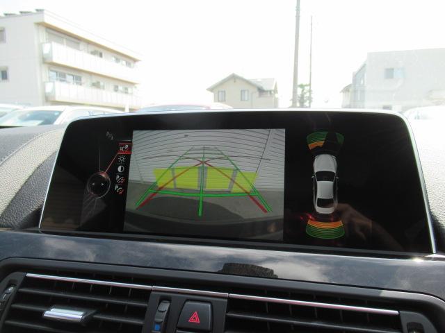 「BMW」「BMW」「クーペ」「岐阜県」の中古車8
