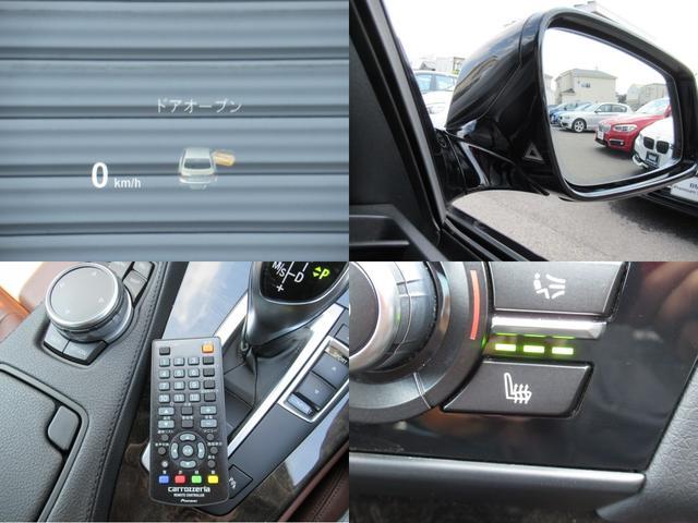 「BMW」「BMW」「クーペ」「岐阜県」の中古車17