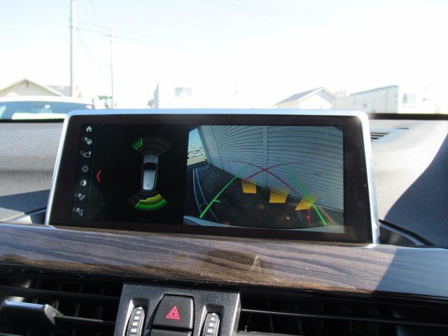 xDrive20i xライン ハイラインモカレザー認定中古車(8枚目)