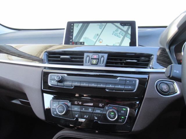 xDrive20i xライン ハイラインモカレザー認定中古車(10枚目)