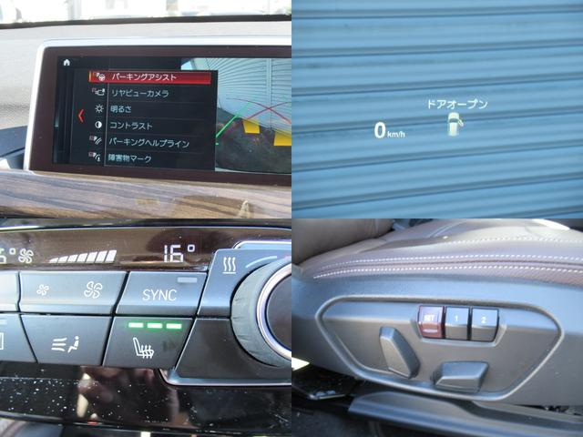 xDrive20i xライン ハイラインモカレザー認定中古車(16枚目)