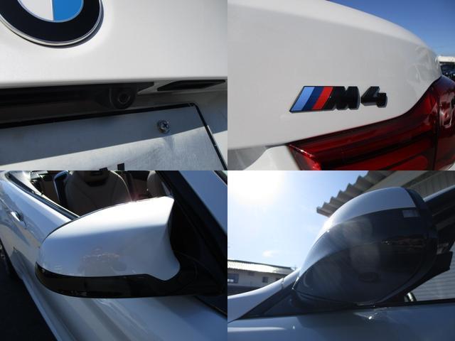 M4カブリオレ コンペティション ベージュレザー 認定中古車(6枚目)