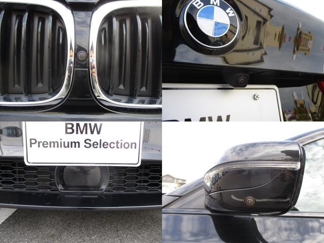 「BMW」「BMW」「ステーションワゴン」「岐阜県」の中古車7