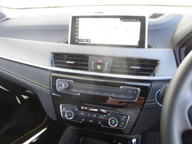 「BMW」「BMW X2」「SUV・クロカン」「岐阜県」の中古車10