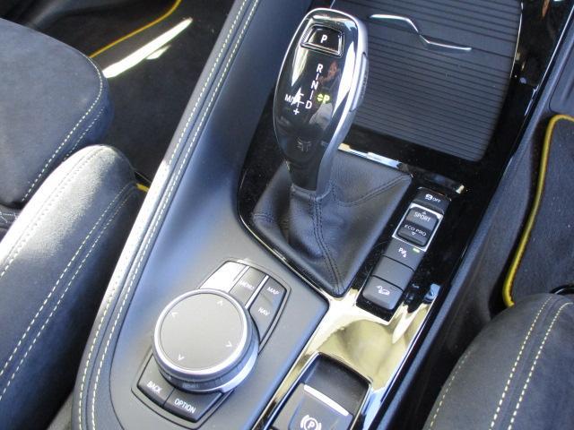「BMW」「BMW X2」「SUV・クロカン」「岐阜県」の中古車11