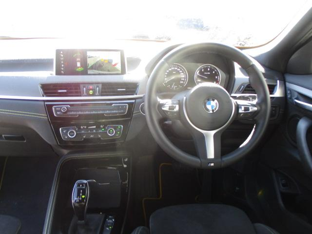 「BMW」「BMW X2」「SUV・クロカン」「岐阜県」の中古車15