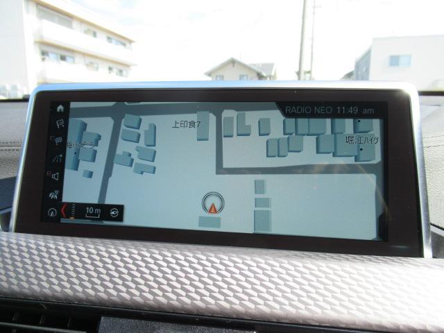 「BMW」「BMW X2」「SUV・クロカン」「岐阜県」の中古車8