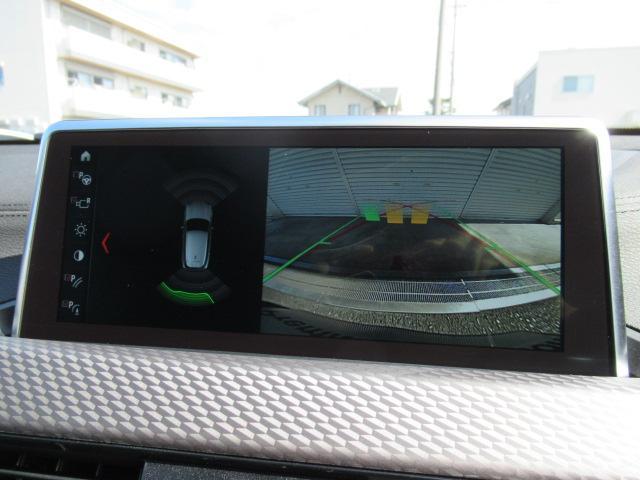 「BMW」「BMW X2」「SUV・クロカン」「岐阜県」の中古車9