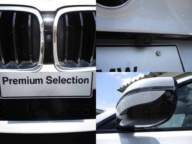 630i グランツーリスモMスポーツブラックレザー認定中古車(7枚目)