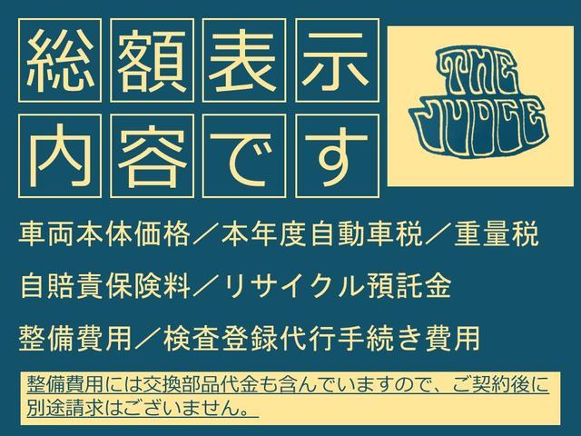 G エディション 整備保証付 禁煙車 ABS(2枚目)