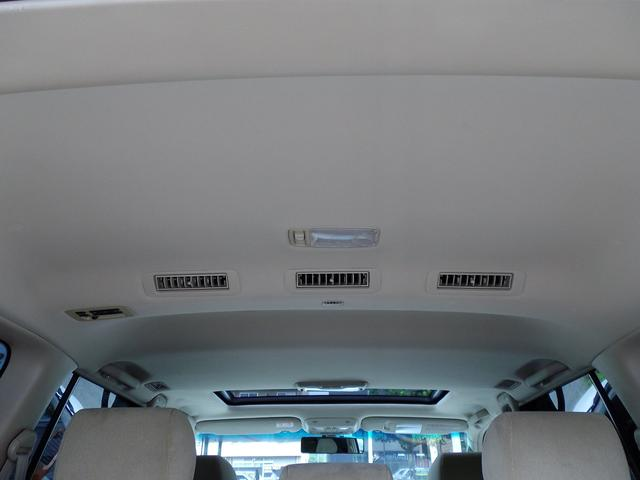 トヨタ ランドクルーザー100 VXリミテッド Gセレ マルチ VSC TRC 寒冷地仕様