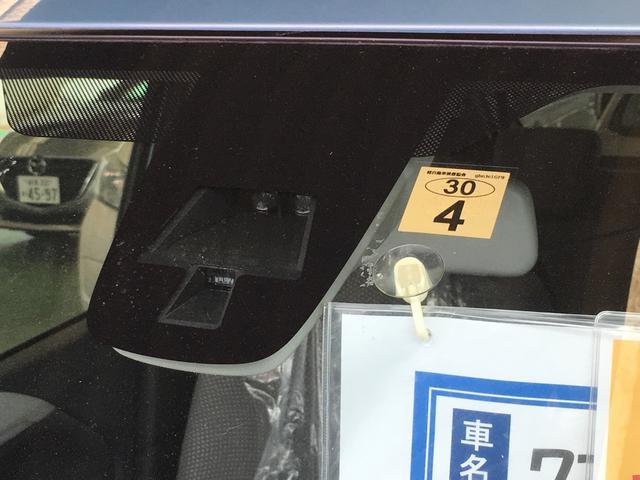 スズキ ワゴンR FZ レーダーブレーキサポート シートヒーター届出済未使用車