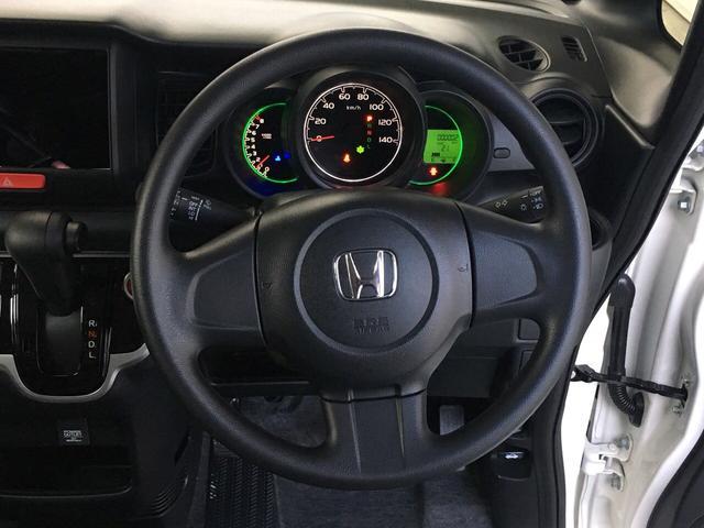 ホンダ N BOX G 両側スライドドア プッシュスタート 届出済未使用車