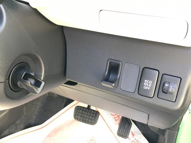 ダイハツ ミラココア ココアX オートエアコン スマートキー 届出済未使用車