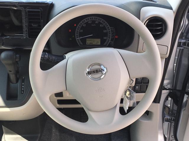 日産 デイズルークス S 自動安全ブレーキ 両側スライドドア 届出済未使用車
