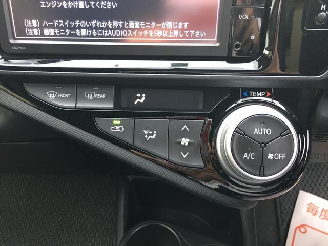トヨタ アクア S ナビ付き ETC バックカメラ