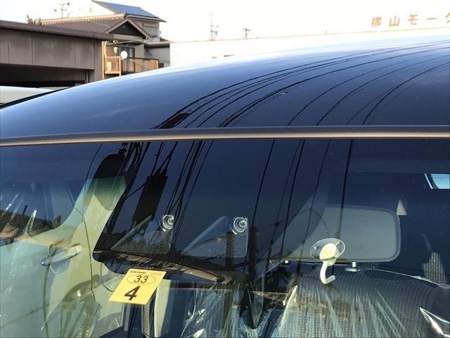 カスタムXリミテッド SAIII 届出済未使用車バックカメラ(15枚目)