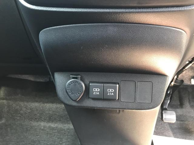 X SAIII プッシュスタート LED 届出済未使用車(21枚目)