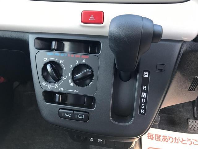 X SAIII プッシュスタート LED 届出済未使用車(24枚目)