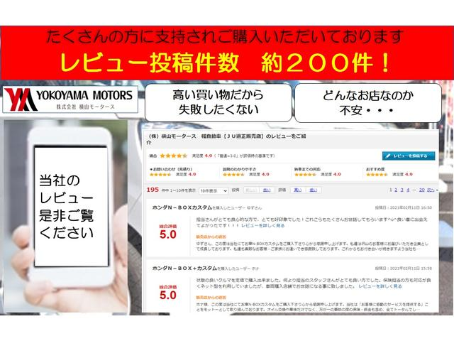 XG プッシュスタート 純正オーディオ オートエアコン(2枚目)