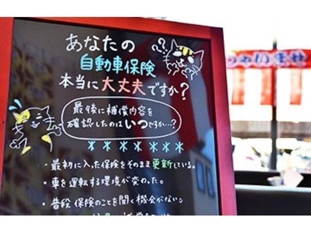 XG プッシュスタート 純正オーディオ オートエアコン(7枚目)