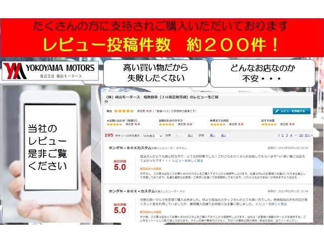 X SAIII プッシュスタート バックカメラ届出済未使用車(2枚目)